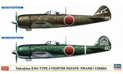 Ki-84-Ia Nakajima, Hayate - HASEGAWA 01979 1/72