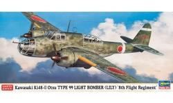 Ki-48-IIb (Otsu) Kawasaki - HASEGAWA 02124 1/72