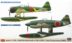 A6M2-N Nakajima, N1K1 Kawanishi - HASEGAWA 02136 1/72