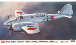 Ki-46-II Mitsubishi - HASEGAWA 02185 1/72