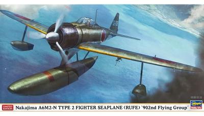 A6M2-N Nakajima - HASEGAWA 07376 1/48