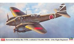 Ki-45 KAIc Kawasaki, Toryu - HASEGAWA 07389 1/48