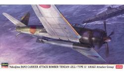 B6N2 Type 12 Nakajima - HASEGAWA 07401 1/48