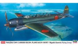 C6N1 Model 11 Nakajima - HASEGAWA 07402 1/48