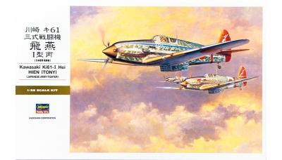Ki-61-Ic (Hei) Kawasaki - HASEGAWA 08078 ST28 1/32