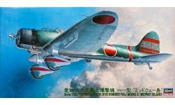 D3A1 Model 11 Aichi - HASEGAWA 09056 JT56 1/48