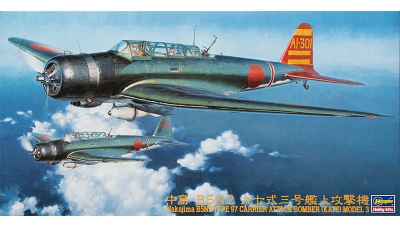 B5N2 Model 12 Nakajima - HASEGAWA 09076 JT76 1/48