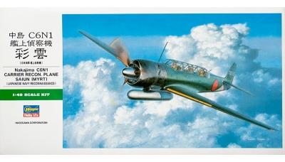 C6N1 Model 11 Nakajima - HASEGAWA 09084 JT84 1/48