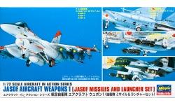 Вооружение самолетов ВВС Сил Самообороны Японии. Часть 1 - HASEGAWA 35010 X72-10 1/72