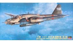 Ki-67-Ia Mitsubishi, Hiryuu - HASEGAWA 51219 CP19 1/72