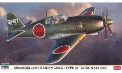 J2M3 Model 21 Mitsubishi, Raiden - HASEGAWA 07428 1/48