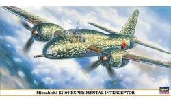 Ki-109 Interceptor Mitsubishi - HASEGAWA 00153 1/72