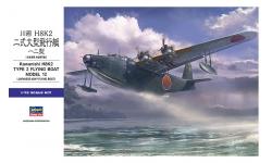 H8K2 Model 12 Kawanishi - HASEGAWA 01575 E45 1/72