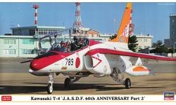 T-4 Kawasaki - HASEGAWA 02142 1/72