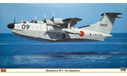 PS-1 Shinmeiwa - HASEGAWA 02195 1/72