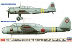 Ki-51 Mitsubishi & Ki-48-IIa (Kou) Kawasaki - HASEGAWA 02211 1/72