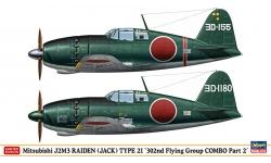 J2M3 Model 21 Mitsubishi, Raiden - HASEGAWA 02234 1/72