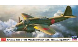 Ki-48-IIb (Otsu) KAI Kawasaki - HASEGAWA 02287 1/72