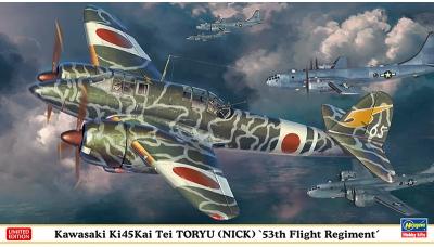 Ki-45 KAId Kawasaki, Toryu - HASEGAWA 02310 1/72