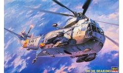SH-3H Sikorsky, Sea King - HASEGAWA 07201 PT1 1/48