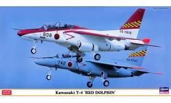T-4 Kawasaki - HASEGAWA 07380 1/48