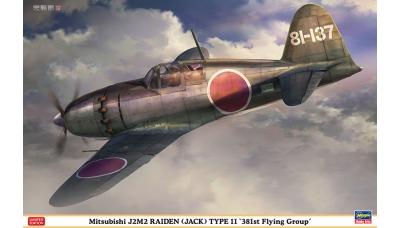 J2M2 Model 11 Mitsubishi, Raiden - HASEGAWA 08253 1/32