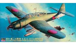 B7A2 Aichi, Ryusei KAI - HASEGAWA 09050 JT50 1/48