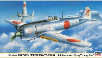 Ki-84-Ia Nakajima, Hayate - HASEGAWA 09416 1/48