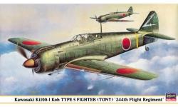 Ki-100-Ia (Kou) Kawasaki - HASEGAWA 09439 1/48