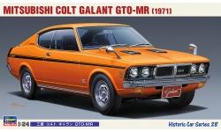 Mitsubishi Colt Galant GTO MR (A53C) 1971 - HASEGAWA 21128 HC-28 1/24