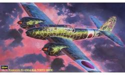Ki-45 KAIa Kawasaki, Toryu - HASEGAWA 51203 CP3 1/72