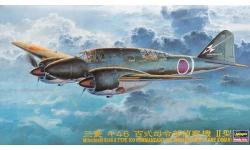 Ki-46-II Mitsubishi - HASEGAWA 51205 CP5 1/72