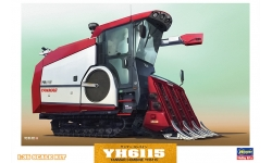 Yanmar YH6115 Rice Harvesting Combine - HASEGAWA 66007 WM07 1/35