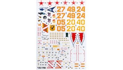 Су-17М4 Сухой - HI-DECAL LINE 48-011 1/48