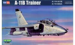 TA-11A (AMX-T) AMX International, Ghibli - HOBBY BOSS 81743 1/48