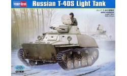 Т-40С - HOBBY BOSS 83826 1/35