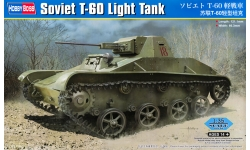 Т-60 - HOBBY BOSS 84555 1/35