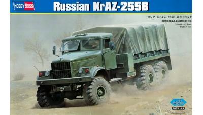 КрАЗ-255Б - HOBBY BOSS 85506 1/35