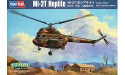 Ми-2Т Миль - HOBBY BOSS 87241 1/72