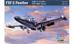F9F-2 Grumman, Panther - HOBBY BOSS 87248 1/72