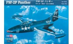 F9F-2P Grumman, Panther - HOBBY BOSS 87249 1/72