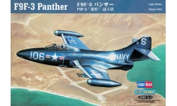 F9F-3 Grumman, Panther - HOBBY BOSS 87250 1/72