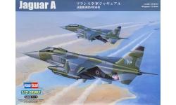 Jaguar A SEPECAT - HOBBY BOSS 87258 1/72