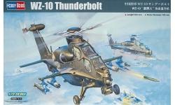 Z-10 CAIG, Thunderbolt - HOBBY BOSS 87260 1/72