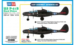 P-61B-1/2 Northrop, Black Widow - HOBBY BOSS 87262 1/72