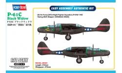 P-61C-1 Northrop, Black Widow - HOBBY BOSS 87263 1/72