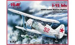 И-15бис Поликарпов - ICM 72013 1/72