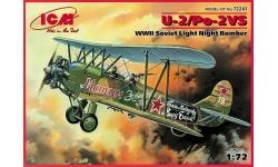У-2ВС (По-2ВС) Поликарпов - ICM 72241 1/72