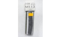 Траки металлические для M113 APC - ЧАСТНАЯ МАСТЕРСКАЯ D-058 1/35