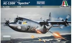 AC-130H Lockheed, Spectre - ITALERI 1310 1/72